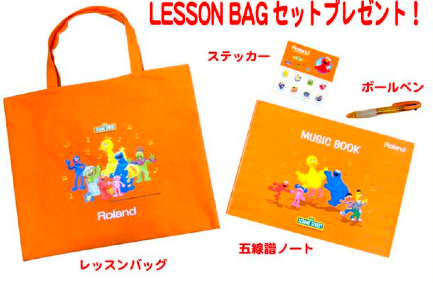 File:Lessonbag.png