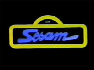 File:Sesam3.jpg