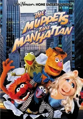Netflix - MTM