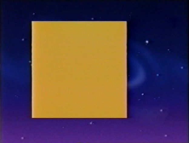 File:SpaceSquare.jpg