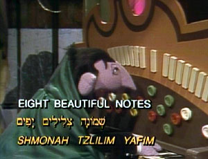 File:Shalom6-06.jpg