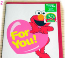 Sesame Street greeting cards (Japan)