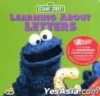 Learningaboutlettershongkongvcd