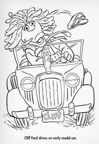 File:Greatmuppets-ford.jpg