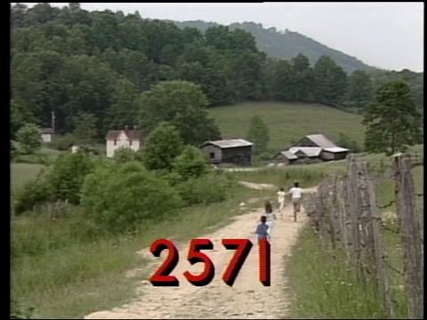 File:2571.jpg