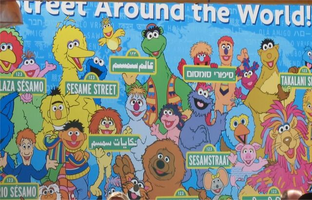 File:Sp grovers world twirl2.jpg