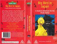 BigBirdinJapanAustralianVHS