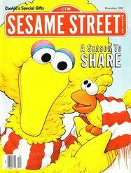 Ssmag.199212