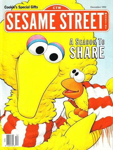File:Ssmag.199212.jpg
