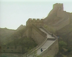 File:Greatwall.jpg