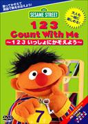 123jdvd