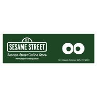 File:Sesametape2.jpg