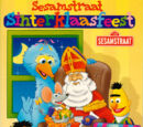 Sesamstraat Sinterklaasfeest