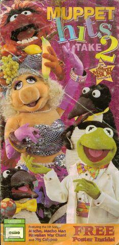 File:Muppetfoldoutposter.JPG