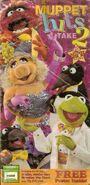 Muppetfoldoutposter