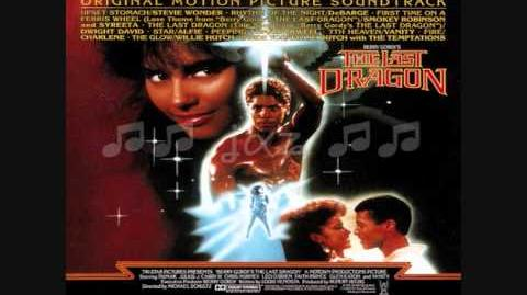 The Last Dragon The Glow Willie Hutch