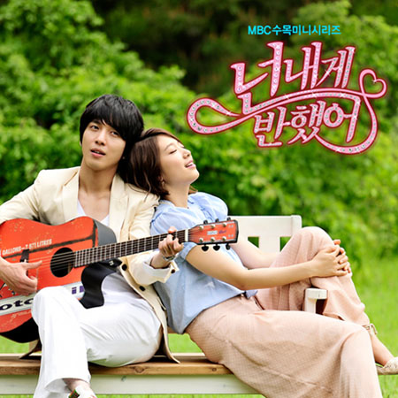 File:20110713 heartstrings ost.jpg