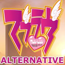 File:Alt logo.jpg