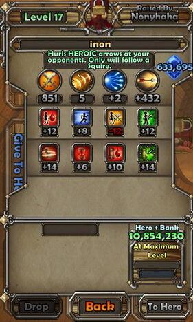 Squire animus 851 5 2 432 resize