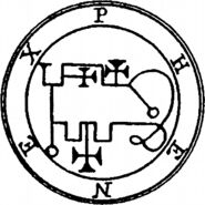 037-seal-of-phenex-q100-500x500
