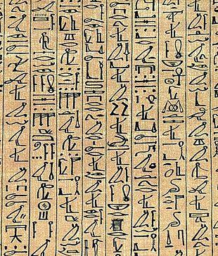 File:310px-Papyrus Ani curs hiero.jpg
