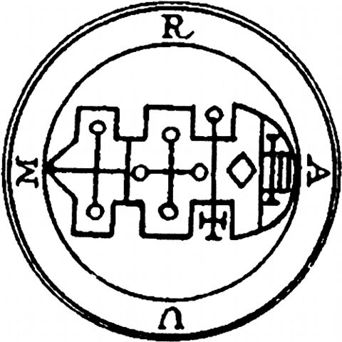 File:040-Seal-of-Raum-q100-500x500.jpg