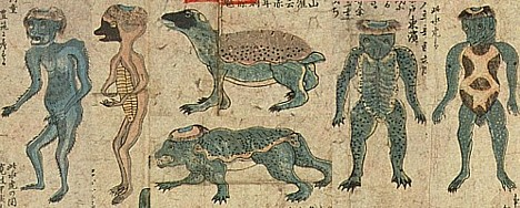 File:Kappa sketch edo period.jpg