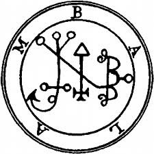 File:Balam seal.jpg