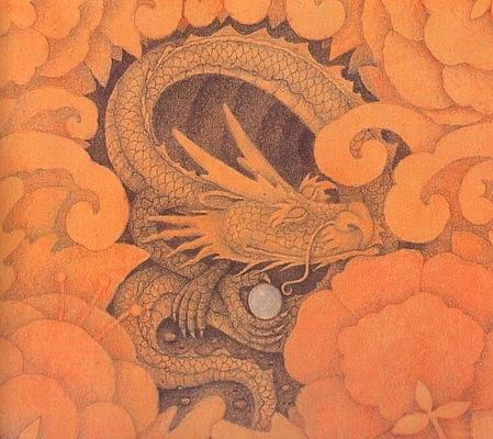 File:Indonesian dragon.jpg