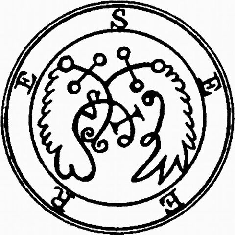 File:070-Seal-of-Seere-q100-500x500.jpg