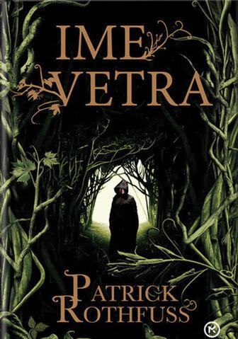 File:Ime Vetra cover.jpg