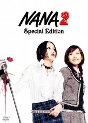 NANA the MOVIE 2 @ DREAMY & HOPEFUL LIFE IN TOKYO