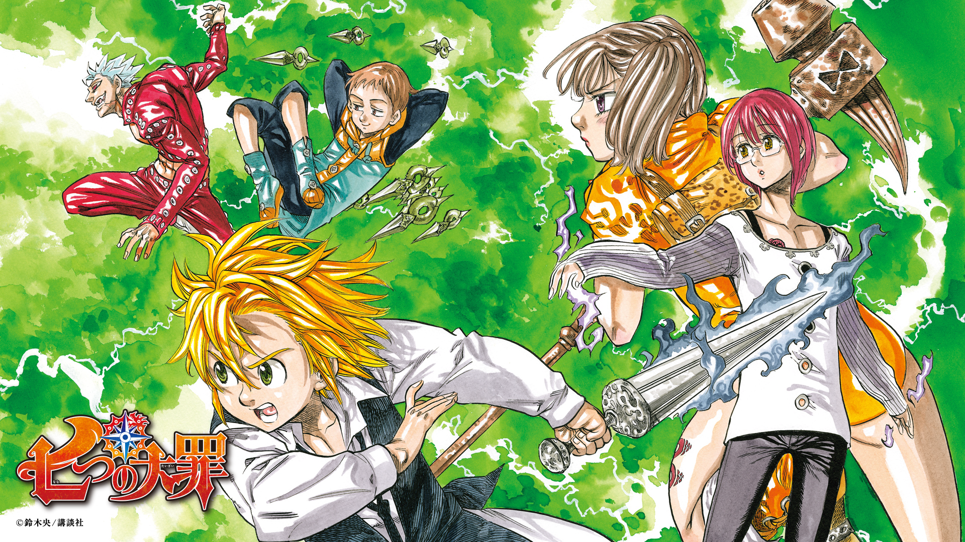 [Shonen] Nanatsu no Tazai / Seven Deadly Sins Latest?cb=20141030083818