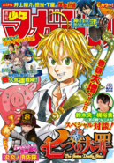 Issue16 46