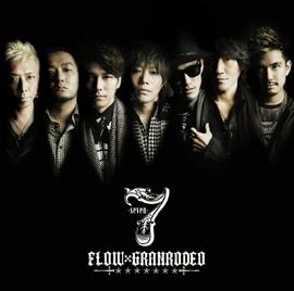 7 -seven - CD Cover Regular