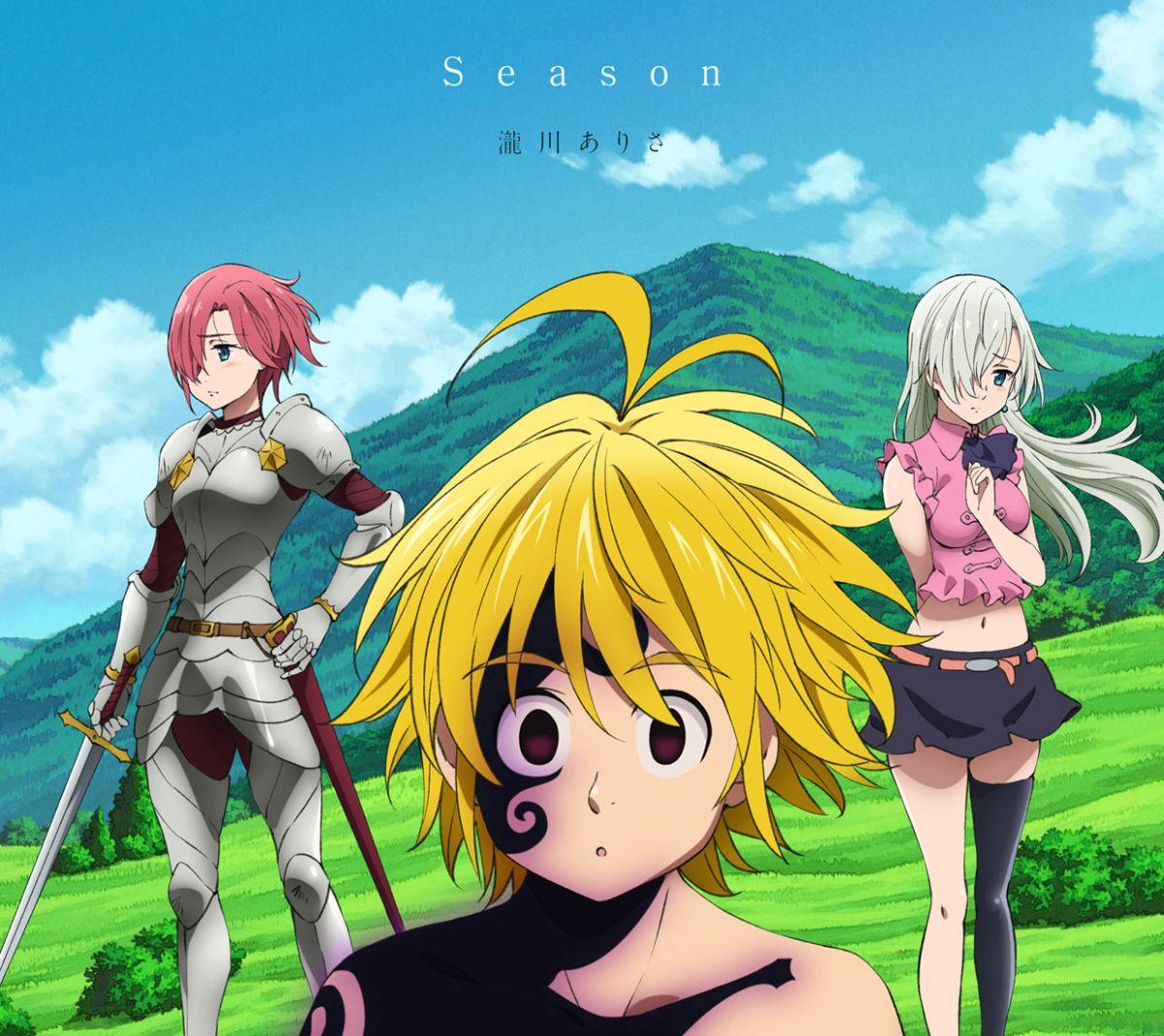 Season nanatsu no taizai wiki fandom powered by wikia - Nanatsu no taizai wiki ...