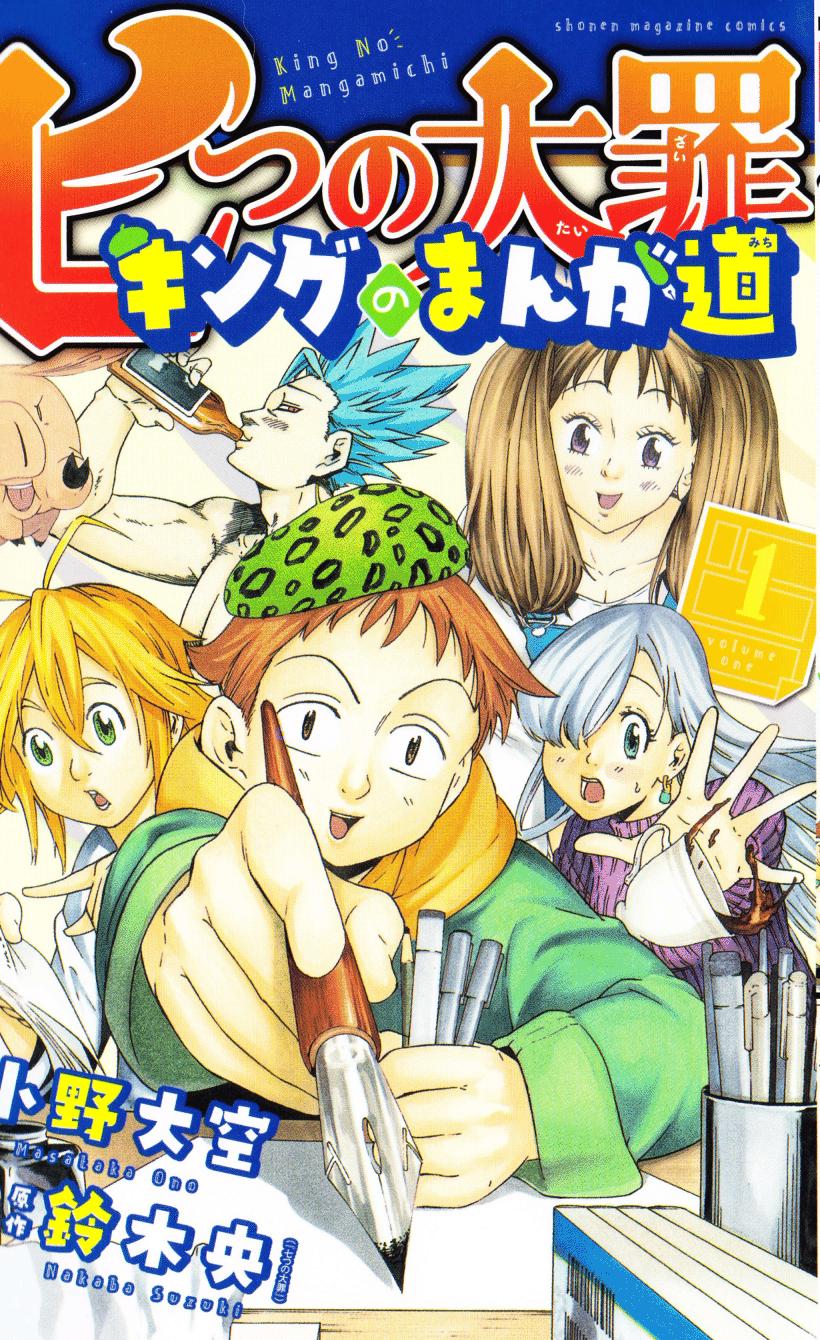 Resultado de imagem para King no Manga Michi