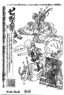 Chapter93