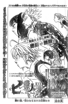 Chapter61