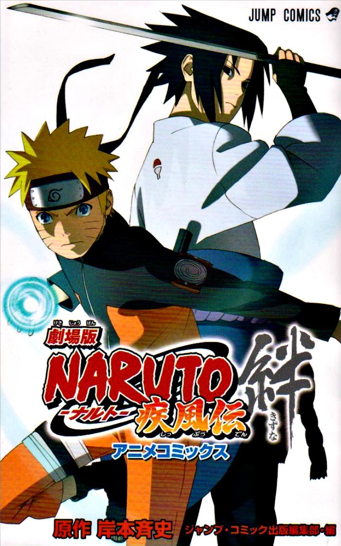 Naruto Shippūden the Movie: Bonds | Narutopedia Indonesia