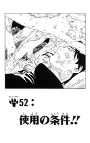 Chapter 52 Cover