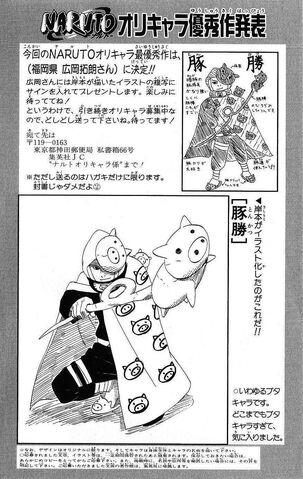 File:Orichara 40.jpg