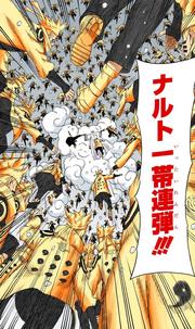 Naruto Uzumaki Region Combo 2.png