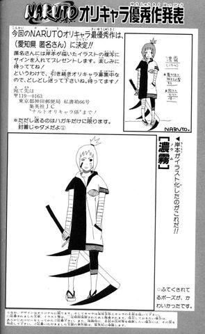 File:Orichara 47.jpg