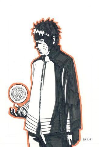File:App Naruto.jpg