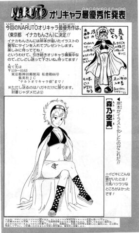 File:Orichara 55.jpg