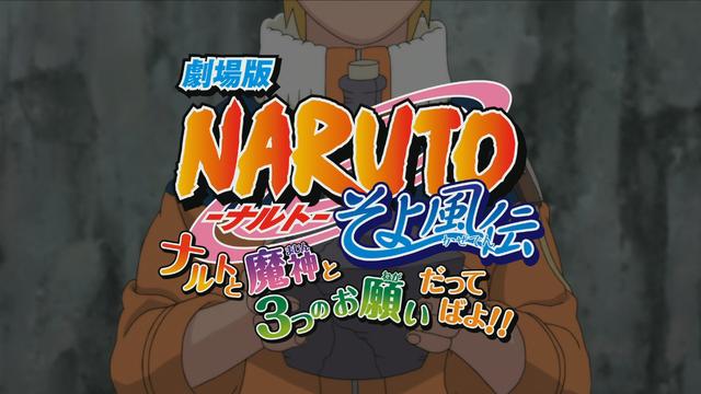 File:Genie OVA.png