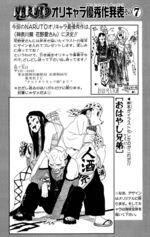 Naruto-original-volume-22