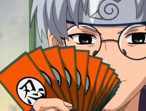 Ninja Info Cards