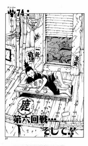 Chapter 074